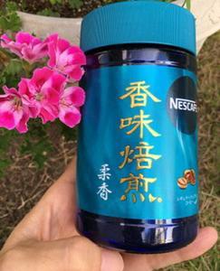 ネスレ日本株式会社さんの「ネスカフェ 香味焙煎 柔香」を飲んでみました。