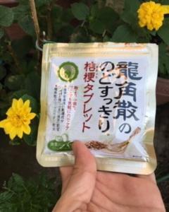 株式会社龍角散さんの「龍角散ののどすっきり 桔梗タブレット」を  食べてみました。