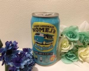 コカ・コーラボトラーズジャパン株式会社さんの「ノメルズハードレモネード オリジナル」  を飲んで