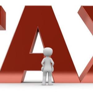 【消費税法】消費税の計算の仕組みについて分かりやすく解説する【初学者向け】