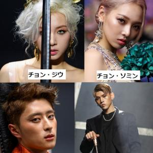 KARD 「Dumb Litty」【K-POP 音楽レビュー】