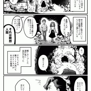 トンネルの話(Twitterより再掲)