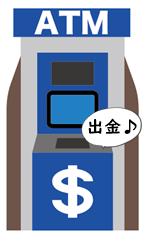 オンライン カジノ 出金