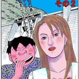 成田アキラの「スケベが元気をつくる」63  ⑥女をモノにする究極のテクニック