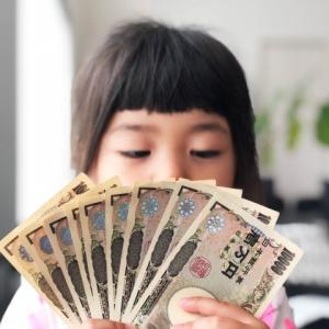 お金が貯められない人必見!誰でも出来るお金を増やす方法!