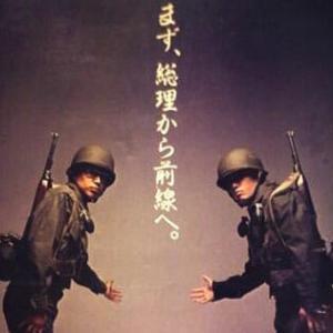 自由のために忘れていけない!世界で初めて実戦で原爆を使われた日!