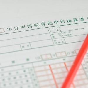 国税庁「「法定調書提出期限のお知らせ」が届くようになります。」を公表