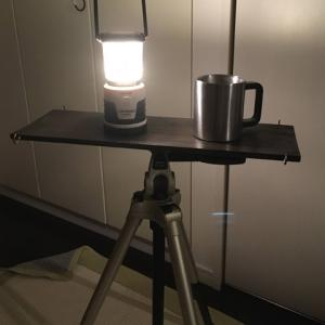 三脚テーブルの自作 天板を趣のある風合いに