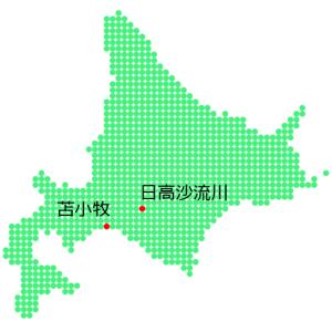 北海道ツーリング2020 2日目 日高沙流川(さるかわ)キャンプ場