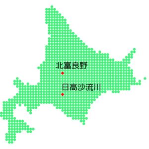 北海道ツーリング2020 3日目 上富良野 おかせん里