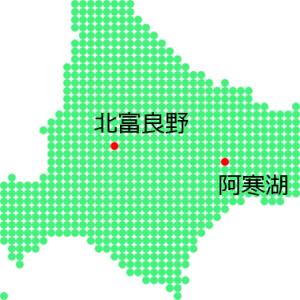 北海道ツーリング2020 4日目 阿寒湖畔キャンプ場