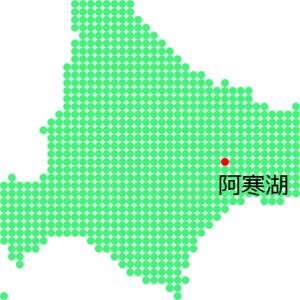 北海道ツーリング2020 5日目 羅臼温泉野営場