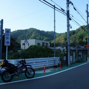 近畿ツーリング④生石高原(10月5日)