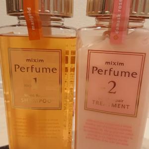 補修オーガニック美容 mixim Perfumeモイストリペアシャンプーとトリートメント