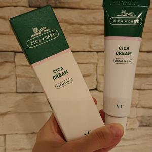 乾燥で荒れた肌のバランスを整えてくれるクリーム