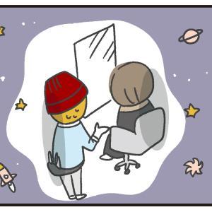 美容室で時空の歪みが生じた話 (2/2)