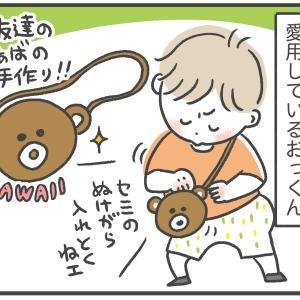 kawaii☆女戦士【2歳4ヶ月】