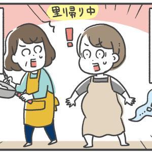 【おっくん出産記 ①】破水して病院に駆け込むも…!