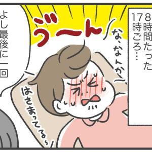 【おっくん出産記 ③】おっくん誕生!しかし…