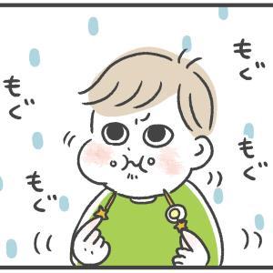 小さな殿様再び【3歳】