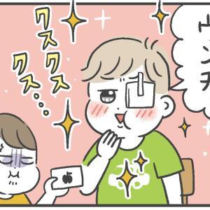 3歳児健診への道②〜視力聴力検査〜