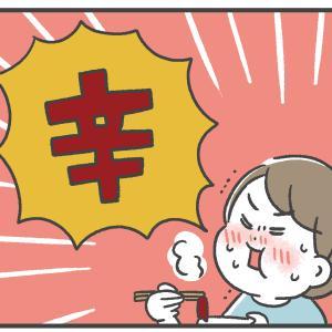 家で火鍋を作ってみた〜前編〜