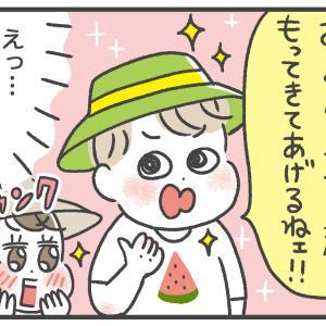【HugMug更新】息子の言葉にキュン…??