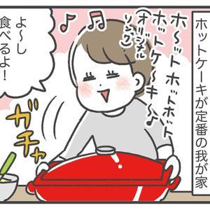 【Concent】電気を使わず休日を過ごせるのか…!?