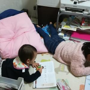 4歳の子供を見て今からグレないか不安になってる親の話