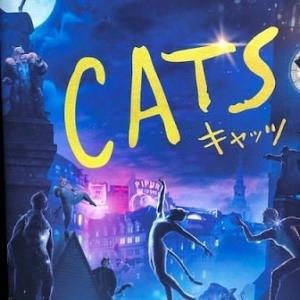 『キャッツ』日本語吹替え版を観てきました
