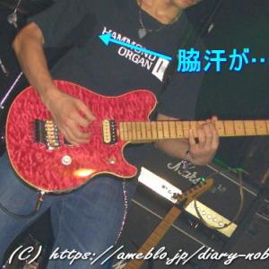 ギターと汗について~手汗で弾きにくいしライブでは脇汗びっしょり…でもエモい楽器!
