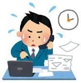 時間を生み出すために、「忙しい!」と言わない!