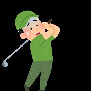 【ゴルフ】100切りに才能は必要なのか。