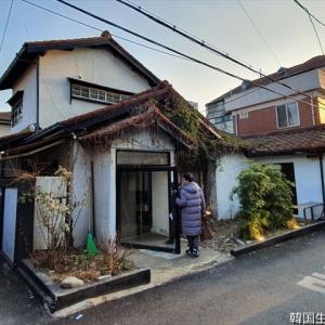 日本家屋のリノベカフェで癒される・・・ANARCHY BROS@ソウル・厚岩洞