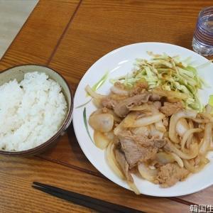 [おやじごはん] ご飯がすすむ♪豚肉の生姜焼き