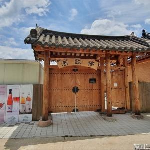 こだわりの醸造場を訪問♪聞慶酒造・・・聞慶おやじ旅(2)