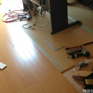 【一時帰国】フローリング (2013/09/21)