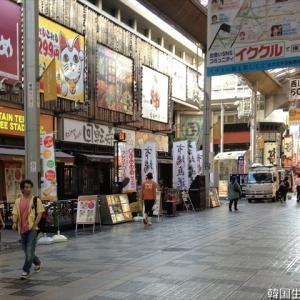 【一時帰国】出張、そして韓国へ (2013/09/24)