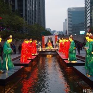 ソウルランタン祭り (2013/11/02)