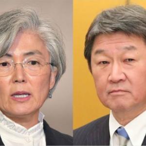 余裕の康京和、焦る日本…韓日外相会談中止=韓国の反応