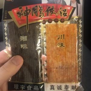 日本人「中国の友達が謎の食べ物を送ってくれたんだけど、神雕侠侣って書いてある」 中国の反応