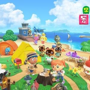 韓国人「日本のゲーム動物の森にとんでもないプレイヤーが登場wwww」