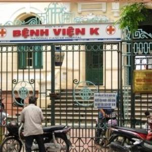 韓国人「ヘルゲートが開かれたベトナムの病院の近況」
