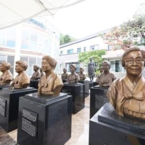 ナヌムの家、国庫補助金3億ウォンのうち元慰安婦には28万ウォンしか使わなかった事実が判明して物議=韓国の反応