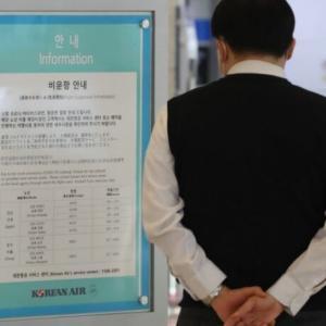 韓国人、あと1ヶ月さらに日本に行けない…韓国人入国制限延長を決めた日本政府に韓国外交部遺憾表明=韓国の反応