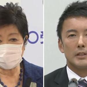 韓国人「山本太郎を応援します。太郎が今回も落選したら日本に未来はないだろう」 東京都知事選「女傑対風雲児」対決が実現するか