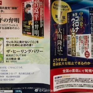 中国人「日本のネット民は検閲回避のために中国の事を『虫国』『シナ』『C国』などと書いているらしい」