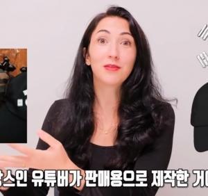 フランス人YouTuber「日本が太極旗に寿司をミックスして冒涜してる」 別のフランス人YouTuber「韓国は日本より犯罪率が40倍以上高い」