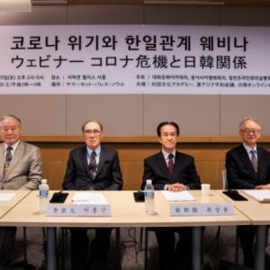 日韓知識人「日韓関係は今のままでは駄目、共に歩む道を模索しなければならない」=韓国の反応
