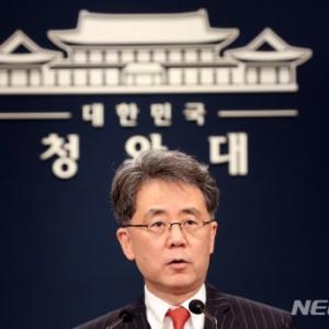 【速報】韓国人「韓国の宇宙発射体固体燃料制限解除、ICBM開発可能に!チョッ○リ息してる?」「早く日本に撃ち込もう!」
